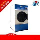 开干洗店的烘干设备 小型20kg容量的干洗店烘干机