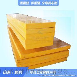超高板 聚乙烯超高板 绝缘抗静电超高板