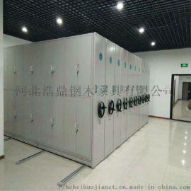 档案室密集柜 手动密集柜 智能密集柜