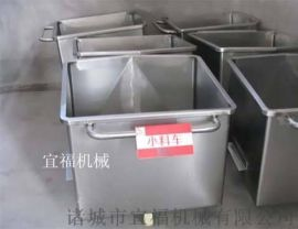 屠宰厂专用不锈钢加厚漏水小料车厂家直销