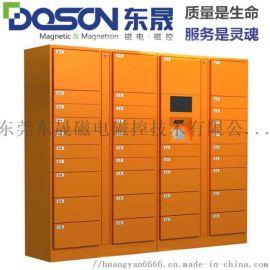 储物寄存柜 电子存包柜/指纹/超市条码柜-手机柜