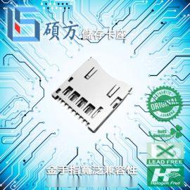 TFCMF20801B0T0-UTEA自弹SD卡座