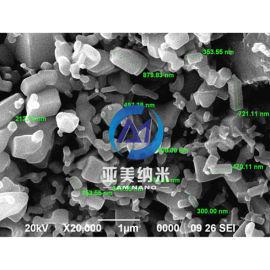 活性氧化锌,抗菌除臭用纳米氧化锌,高纯锌氧粉,锌白