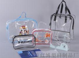 厂家定制PVC梳洗化妆品包透明塑料拉链袋旅行包装袋