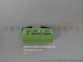 耐高温镍镉充电工业电池
