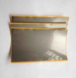 平板电视吸波材料,平板电视电磁吸波材料