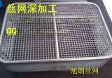 河北省网筐网篮周转箱消毒网筐平台网筐养殖用网厂家