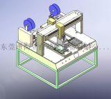 【尚立】品牌直销自动锁螺丝设备 SL-ST-101全自动打螺丝机