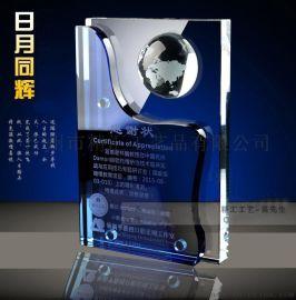 广州水晶奖牌厂家,深圳水晶奖牌厂家,水晶感谢牌定做,奖杯定制批发服务