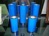 TSC TTP-344MPRO標籤印表機碳帶
