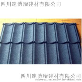 陕西河南河北宁夏金属瓦罗马型金属瓦诺森金属瓦彩虹金属瓦