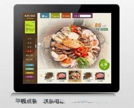 美食专家点餐收银软件平板点餐收款机