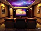 全景聲高清家庭影院 高保真音箱 HiFi發燒音響 11.2聲道系統