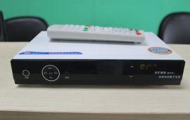 芒广DTMB AVS+高清数字电视机顶盒