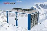 全封閉風冷渦旋式製冷機組 奧納爾專業生產