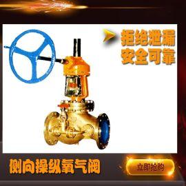 Jy541w硅黄铜侧向操纵氧气阀