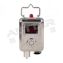 陕西斯达防爆供应仪器仪表GRG5H 矿用红外二氧化碳传感器