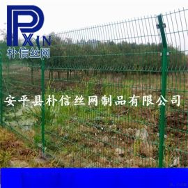 安平护栏生产厂家大量供应 边框护栏网  圈地护栏网  圈地铁丝网