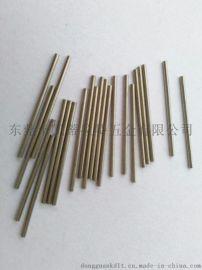 不锈钢转轴  不锈钢精细钢针 不锈钢针 钢针 精密钢轴钢针 精密转轴
