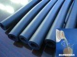 东莞橡胶厂家反馈澳达牌橡胶防粘剂提高成品率