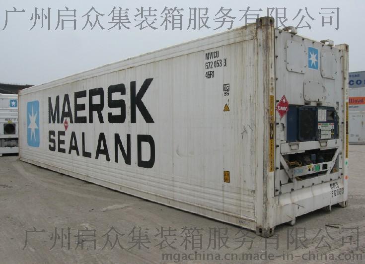 40英尺国际标准二手冷藏集装箱