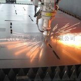 金属板材光纤激光切割机