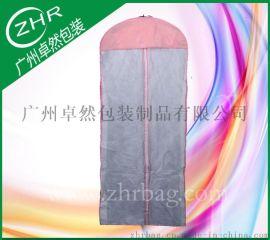 定做  欧式防尘婚纱套无纺布西装丝印可加PVC窗口