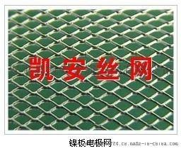 高目镍丝网、镍丝编织滤网、电池用镍丝电极网