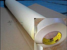 深圳现货 3M232美纹纸遮蔽胶带 3M232汽车喷漆胶带 3M232单面胶
