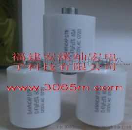 SLA-400-60 SLA-400-20 SLA-400-15 EACO薄膜电容器