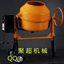 聚超JC BJ-01移动式搅拌机混凝土 立式搅拌机 多功能小型搅拌机电动揉