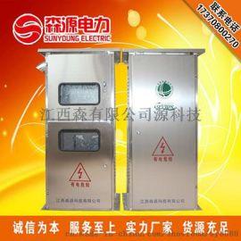 不锈钢综合配电箱 电容补偿柜