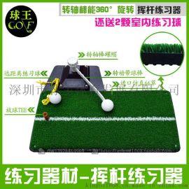 高尔夫练习垫 教学挥杆练习器 打击垫 初学训练用品