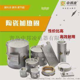 江苏中邦凌注塑机TC03陶瓷加热圈 机械厂配套