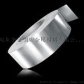 深圳金铜盟C77000白铜带 白铜带加工