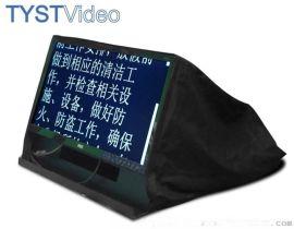 新款便携移动歌词字幕提示器 落地式舞台提词器