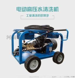 350KG高压清洗机 原装进口意大利管道高压清洗机