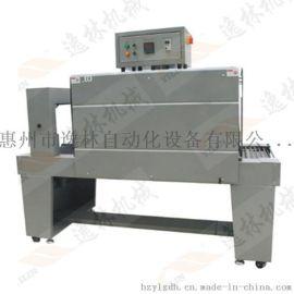 惠州收缩机 PE膜热收缩机餐具文具电子产品收缩机