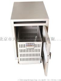 大唐文件代销柜DAT-650