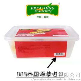 泰国原装进口冷冻树熟金枕榴莲果肉