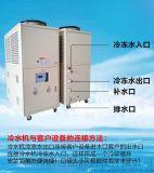 超聲波清洗專用冷水機西安躍遠環保冷水機風冷或水冷
