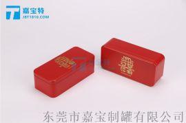 现货喜糖包装铁盒婚庆礼品包装金属容器铁盒