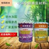 廣州佳陽油性聚氨酯注漿液和環氧樹脂注漿液的區別