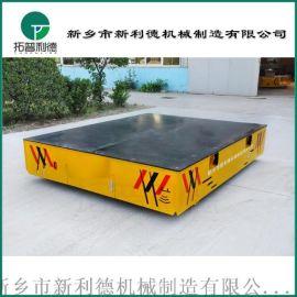 无轨平车**转弯钢材转运设备电动平车