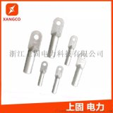 DL-50全铝接线端子电缆铝接头