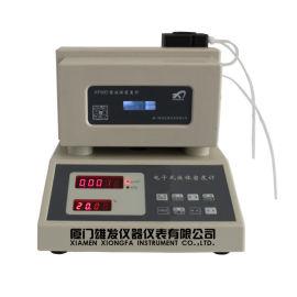 BHDM-YM10石油液體密度計