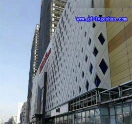 巴彦淖尔穿孔铝板 2.0冲孔铝板 冲孔铝单板厂家