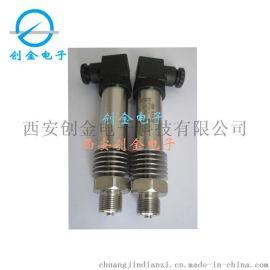 PTL512H高温压力传感器 高温管道压力变送器锅炉压力传感器4~20MA