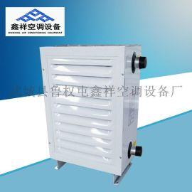 GS型钢制热水暖风机厂家直销