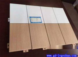 南阳木纹铝单板 仿竹皮铝板贴图 铝单板吊顶厂家